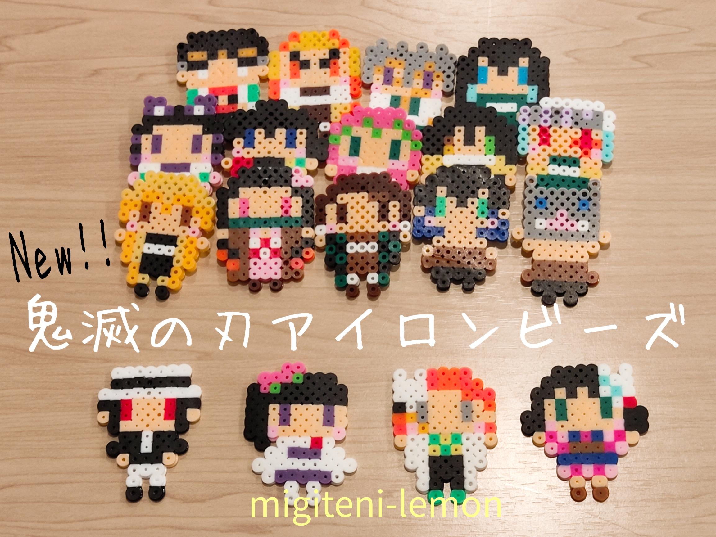 kimetsu-yaiba-ironbeads-new