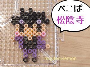 pekopa-shouinji-daiso-handmade