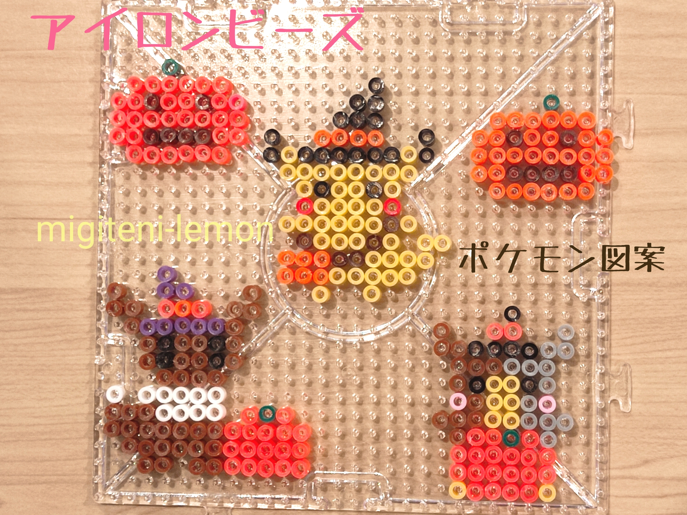 kawaii-ironbeads-pokemon-halloween2020