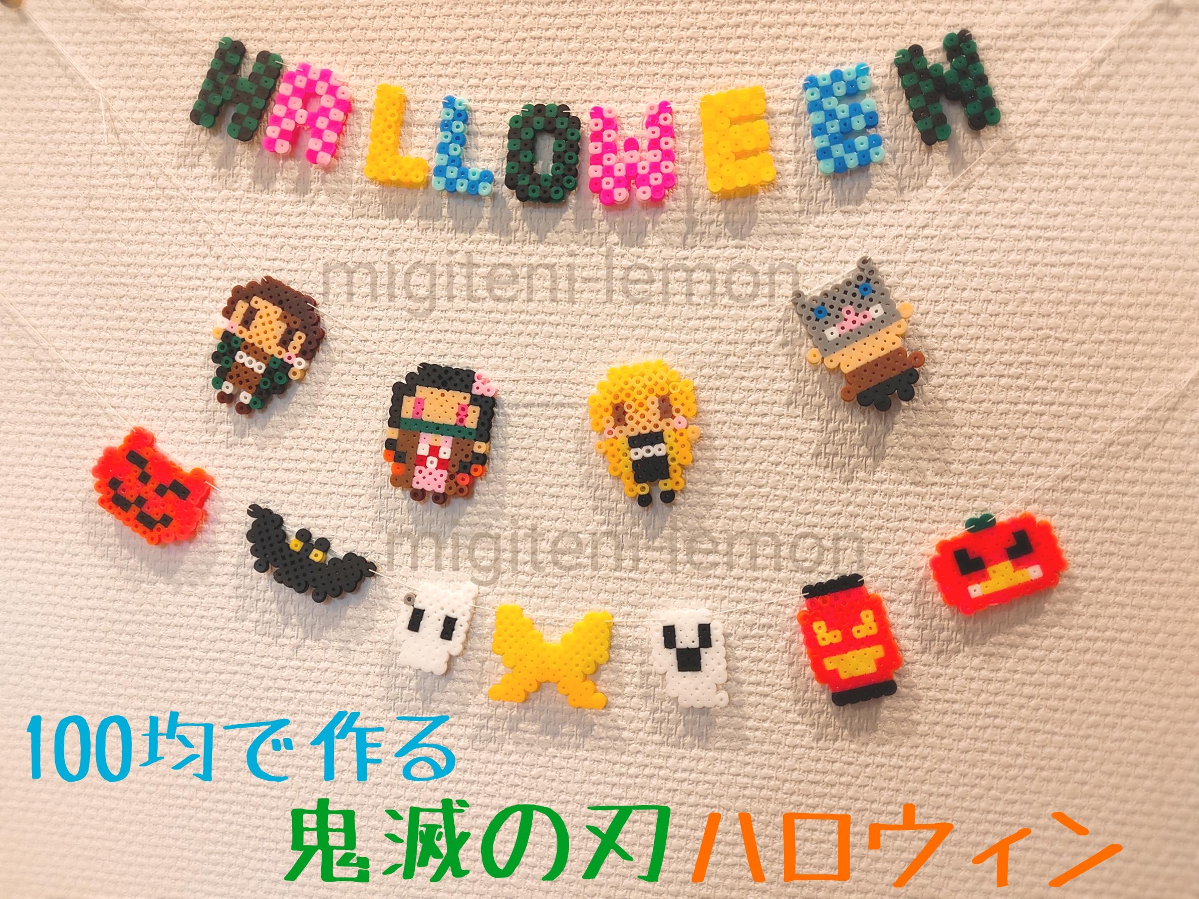 kimetsu-yaiba-halloween-design