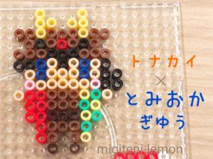 tomioka-kimetsu-handmade-zuan