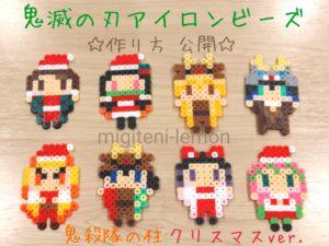 kimetsu-xmas-handmade-kawaii