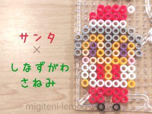 shinazugawa-samemi-santa-xmas