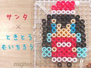 tokitou-muichirou-kimetsu-handmade