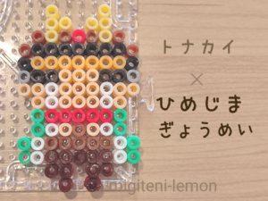 himejima-gyoumei-xmas-ironbeads