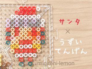 uzui-tengen-kimetsu-xmas -handmade