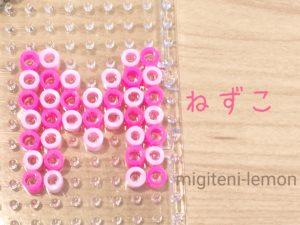 nezuko-kawaii-handmade-xmas