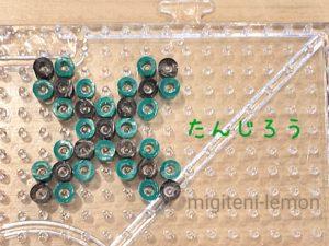 tanjirou-xmas-handmade-alphabet