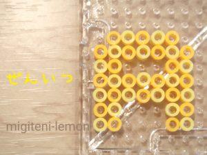 zenitsu-kimetsu-handmade-xmas