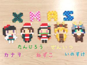 christmas-daiso-handmade-kimetsu