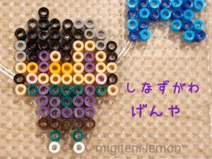 shinazugawa-genya-kawaii-zuan-kimetsu
