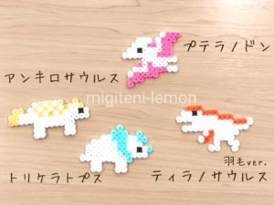 kawaii-daiso-dinosaur-handmade