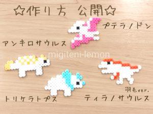 white-dinosaur-zuan-ironbeads