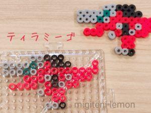 ryusoujya-tyrannosaurus-red-handmade