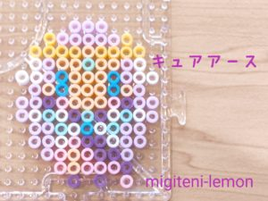 cure-earth-zuan-precure2020-ironbeads