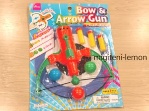 bow-arrow-gun-daiso-toy-2020