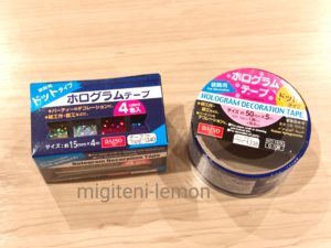 hologram-decoration-tape-daiso-2020