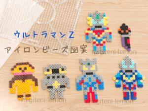 ultraman-zero-geed-zuan-2020-beads