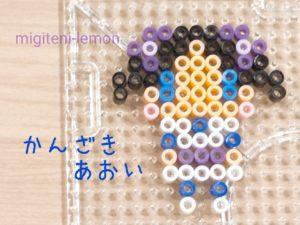 kanzaki-aoi-zuan-mini-kimetsu-ironbeads