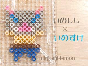 mugen-movie-zuan-kimetsu-inosuke-100kin