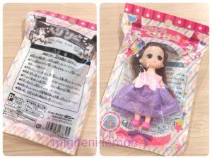seria-dolls-girl s -toy-2020