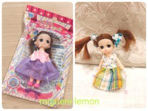 seria-kawaii-doll-girls-toy