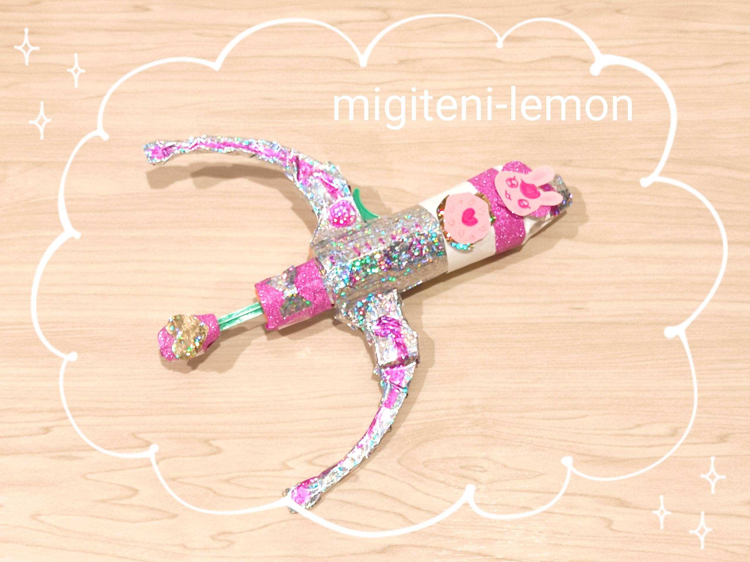 healingood-precure-arrow-handmade-toy