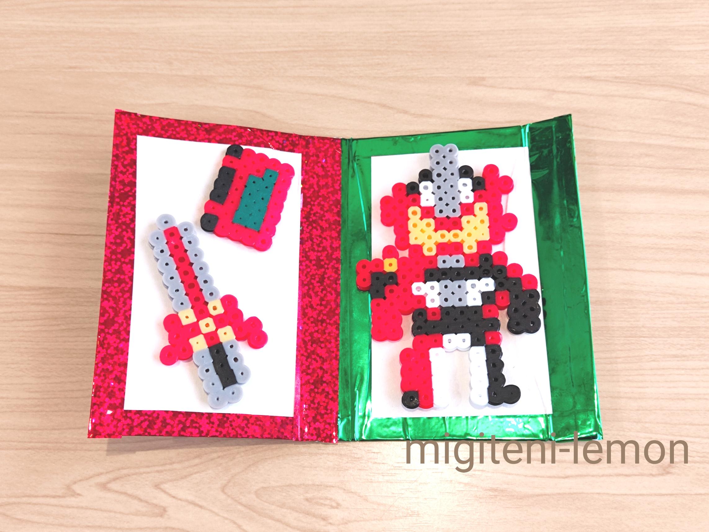 ironbeads-giftbox-cool-handmade