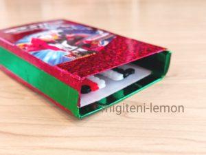 kamen-rider-saber-handmade-book-100kin