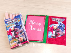 kamenrider-seiba-red-christmas-message