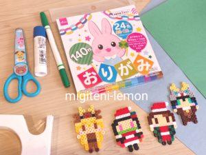 ironbeads-kimetsu-xmas-daiso-item