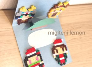 popup-christmas-card-handmade-kimetsu-yaiba