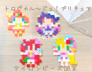 tropical-precure-ironbeads-daiso-2021