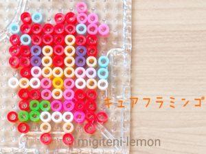 cure-flamingo-zuan-kawaii-precure2021