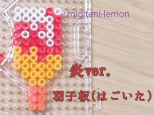 hagoita-syougatsu-rengoku-kimetsu-ironbeads-zuan