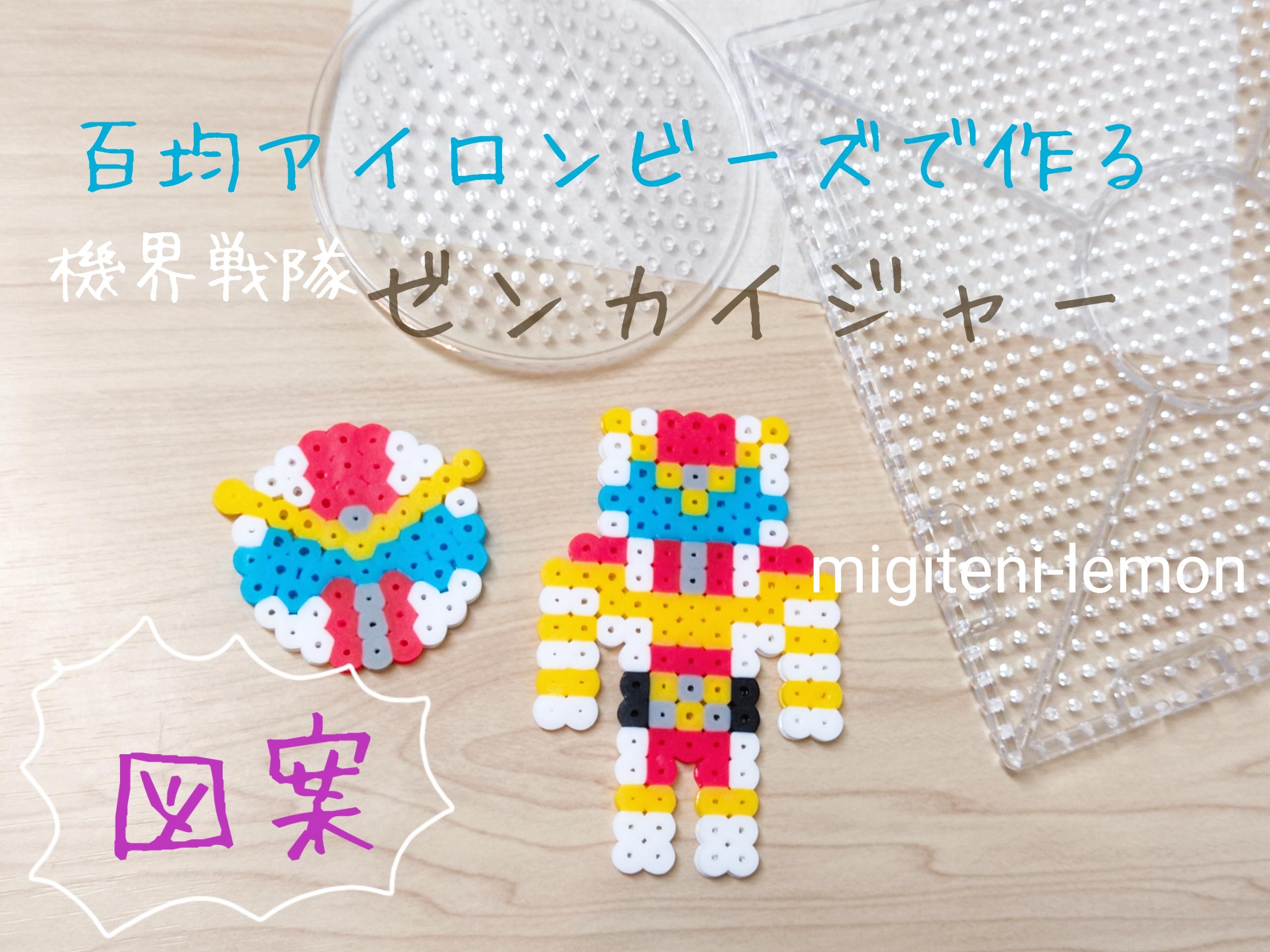 zenkaiger-ironbeads-hero2021-100yen