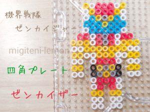 zenkaiza-super-hero2021-zuan-iron