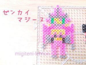 zenkaiger-pink-majinu-2021-zuan-robot