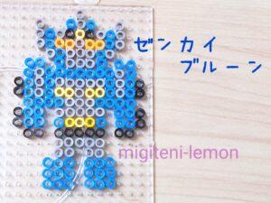 zenkaiger-blue-zuan-robot-cool-beads