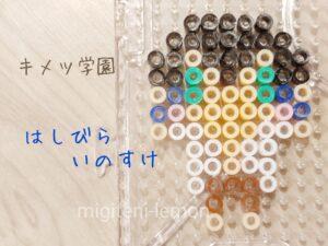 inosuke-ironbeads-kimetsu-gakuen-school-zuan