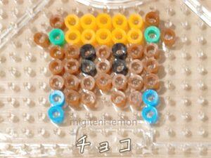 choco-brown-molcar-zuan-ironbeads