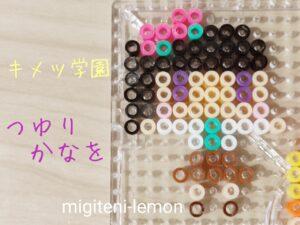 tsuyuri-kanawo-kanao-school-zuan-beads