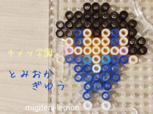 tomioka-giyuu-zuan-teacher-kimetsu-gakuen