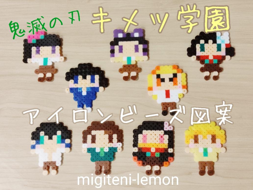 kimetsu-gakuen-school-hashira-zuan-ironbeads