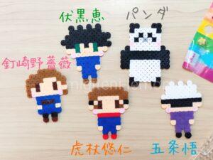jyujyutsu-kaisen-character-handmade-goods-100
