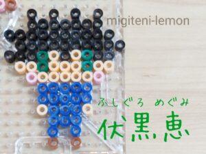 fushiguro-megumi-jyujyutsukaisen-zuan-beads