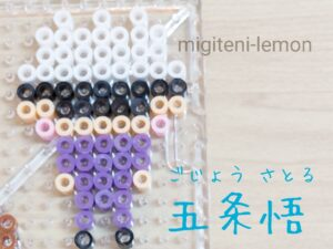 gojo-satoru-jujutsukaisen-zuan-beads
