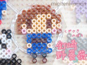 kugisaki-nobara-jyujyutsukaisen-zuan-beads