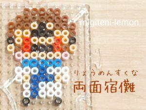 ryoumen-sukuna-zuan-ironbeads-jujutsu