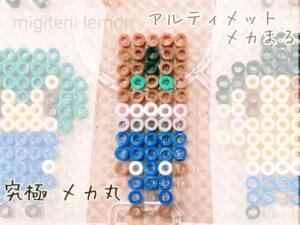 ultimate-mekamaru-juju-handmade-daiso